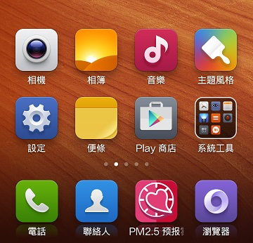 2Screenshot_2015-03-03-11-28-13-c